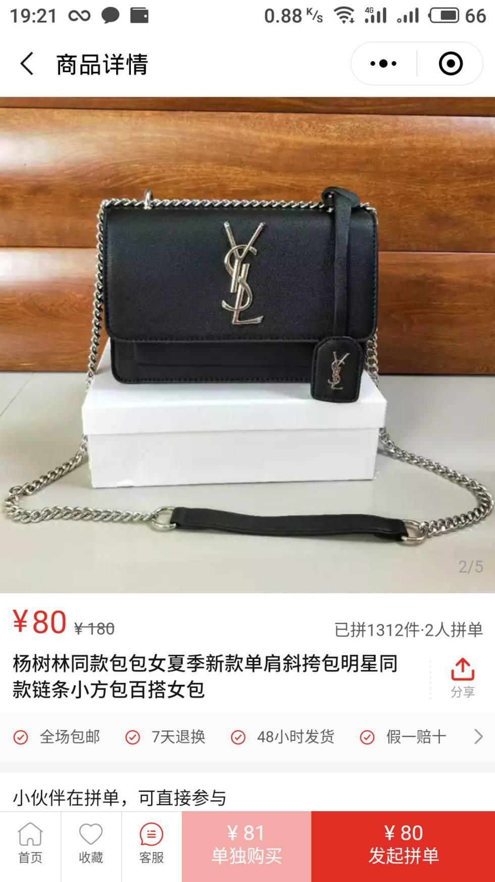 7bca042b0b China lucha contra las falsificaciones (pero a los europeos nos ...